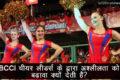 BCCI चीयर लीडर्स के द्वारा अश्लीलता को बढ़ावा क्यों देती है?