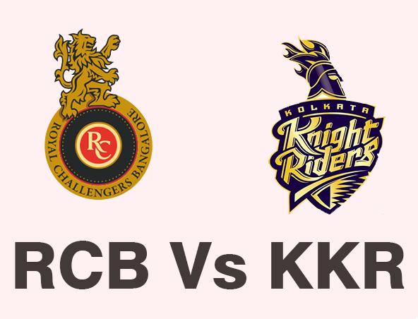 KKR Vs RCB Match Score Indian Premier League, 2018