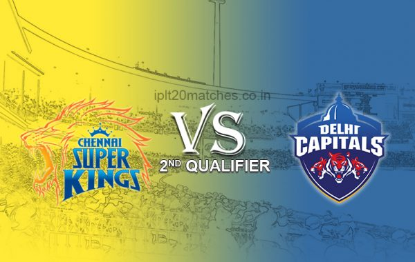 csk vs dc 2nd Qualifier ipl
